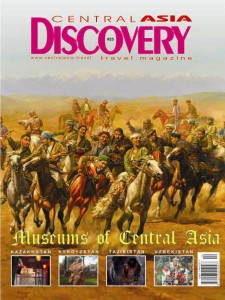 Discovery Central Asia magazine #25/2008
